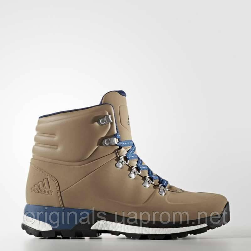 Ботинки мужские Adidas CW Pathmaker Boost AQ4050 - интернет-магазин  Originals - Оригинальный Адидас, b9b238afa4d