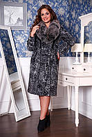 Женское зимнее пальто с большим мехом (р. 48-58) арт. 621 Тон 7514