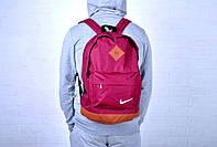 Городской рюкзак унисекс найки (Nike) бордовый