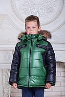 """Зимняя куртка для мальчика """"Cэм"""" (зеленый)"""
