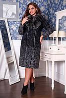 Женское зимнее пальто с большим мехом (р. 48-58) арт. 621 Тон 4