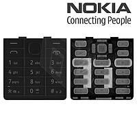 Клавиатура для Nokia 515 Dual Sim, черная, оригинал