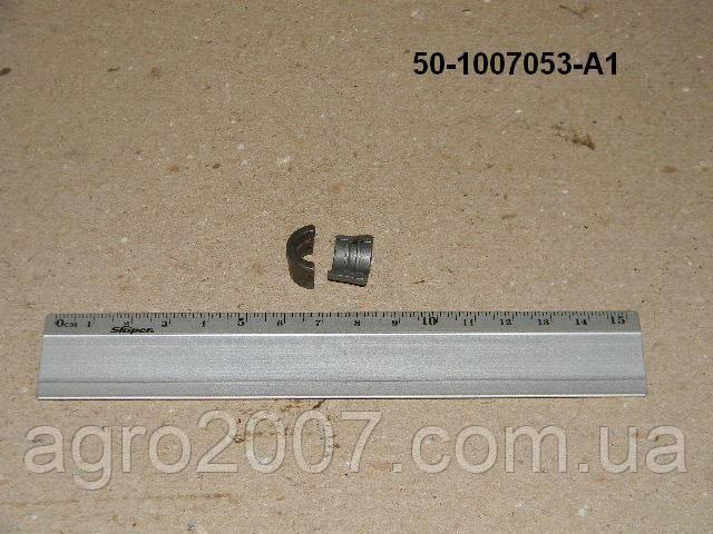 Сухарь клапана ЮМЗ,МТЗ 50-1007053