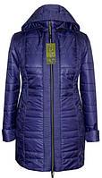 Куртка женская демисезонная большого размера