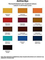"Краска для замши 40 мм.""Dr.Leather"" Aniline Dye оранжевый, фото 2"