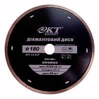 Алмазный диск КТ EXPERT плита 230*22