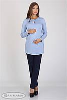 Узкие брюки для беременных Inga, из стрейчевой ткани, темно-синие, фото 1