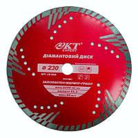 Алмазный диск КТ EXPERT турбо 230*22