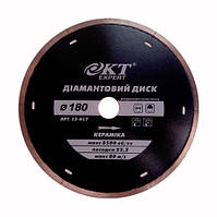 Алмазный диск КТ EXPERT плита 180*22