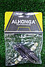 Тормозные колодки Alhonga v-brake черные