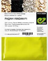 Семена капусты ранней Радан F1
