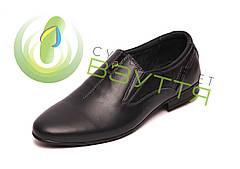 Кожаные туфли на мальчика класика 36 размеры