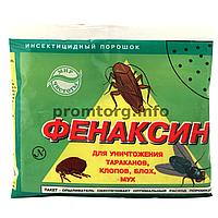 """Порошок """"Фенаксин"""" от тараканов, блох, клопов и муравьев, 125 гр"""