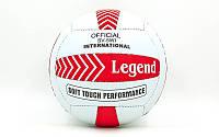 Мяч волейбол LEGENDA   бело-красный
