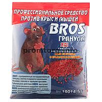 Гранулы экструдированные от крыс и мышей «BROS» 100 гр