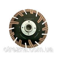 Алмазный диск STONECRAFT Turbo 115