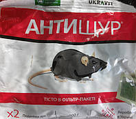 Антищур 200 гр. от крыс и мышей Укравит 658944
