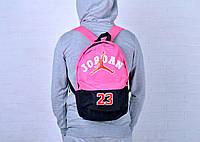 Рюкзак спортивный джордан 23 (Michael Jordan), розовый