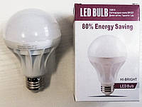 Светодиодная лампа LED BULB 5W 6500K