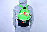 Рюкзак майкл джордан (Michael Jordan), салатовый