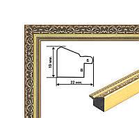 Пластиковый багет темное золото с лепниной. Оформление вышивок, картин, постеров