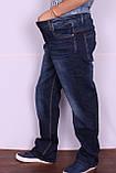 """Джинсы мужские большие размеры """" NEWSKY """" ( 36-44рр.), фото 3"""