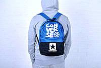 Рюкзак повседневный конверс (Converse), голубой