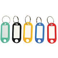 Брелок для ключів різнобарвний
