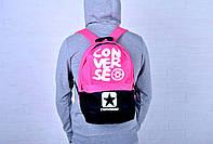 Женский рюкзак повседневный конверс (Converse), розовый реплика