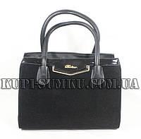 298e8d41c526 Balina в Украине. Сравнить цены, купить потребительские товары на ...