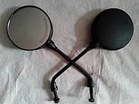 Зеркала Ява длинная ножка М10 (цена за пару)