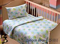 Постельное белье Блакит Бязь детское 112х147 нав. 40х60 Доброй ночи