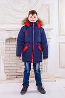 """Зимняя парка для мальчика """"Аляска"""" (красный-синий)"""