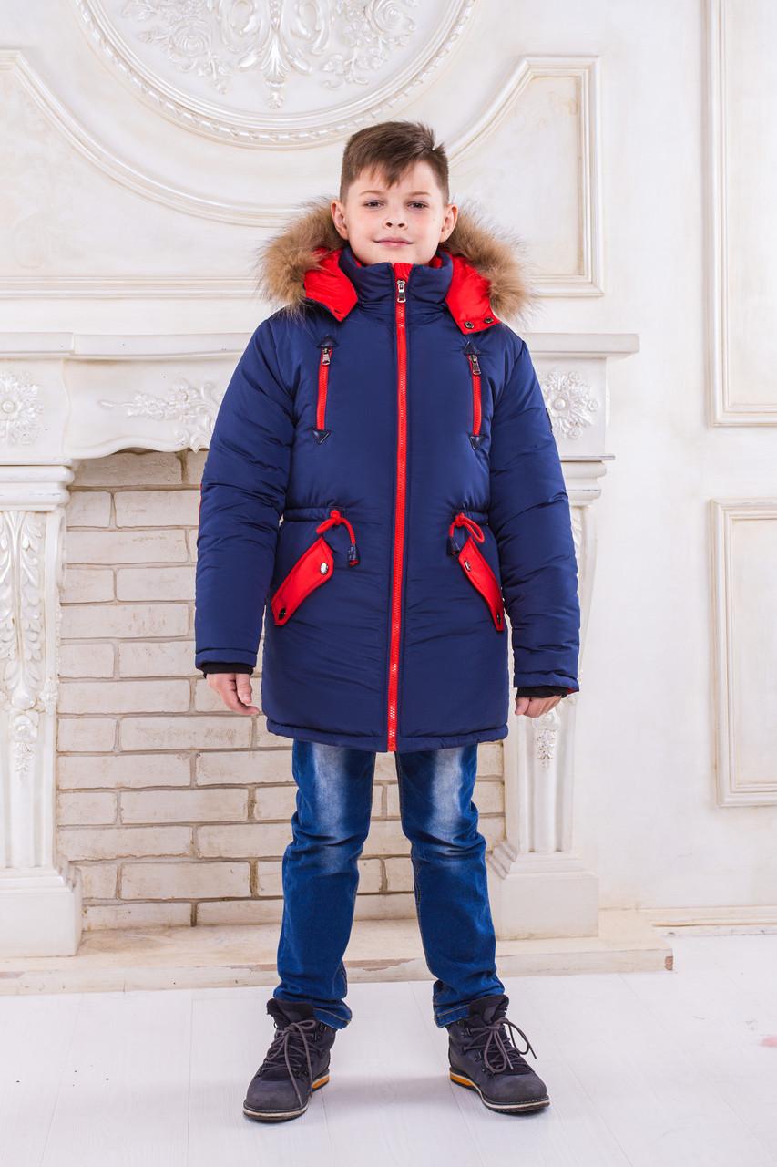 Зимняя Куртка Для Мальчика Купить Интернет Магазин