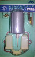 Ремкомплект карбюратора К-68 Д (TYS)
