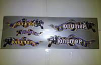 Наклейки на мото ИЖ Юпитер (цена за 1 лист)