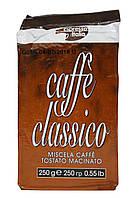 Кофе Caffe Classico 250г