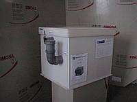 Сепаратор жира (жироуловитель) L/S-0.5
