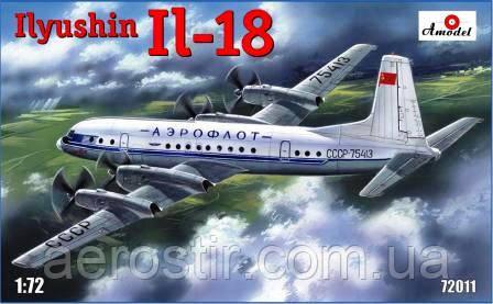 Ильюшин ИЛ-18 1/72 AMODEL 72011