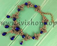 """Ожерелье под золото со стразами """"Лукреция"""" с синими камнями"""