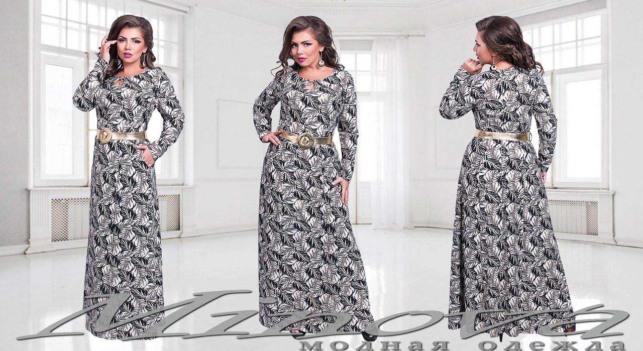 ... Длинное женское платье французский трикотаж производства Турции Размеры  50 6c04426387492