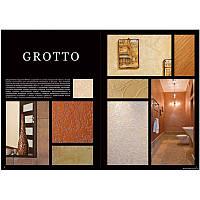 """Grottо"" Гротто - декоративная штукатурка - эффект камня 5кг"