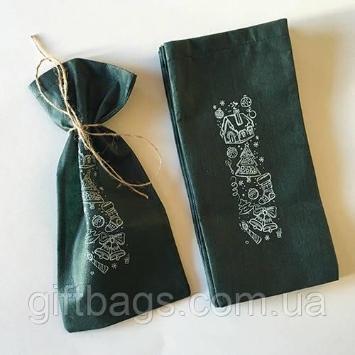 Мешочки для бутылок с новогодним принтом (14х30) - Интернет-магазин GIFT BAGS. Подарочная упаковка из текстиля. Пошив подарочных мешочков на заказ в Киеве