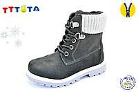 Детская зимняя обувь. Кожаные ботинки для мальчиков от Jong Golf. B1281-0 (6пар, 27-32)