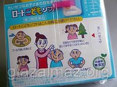 Rohto Child деликатные японские глазные капли для детей с таурином и витамином B6, фото 3