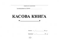 Кассовая книга А5 (100)