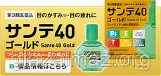 Sante 40 Gold капли для глаз с таурином, пантенолом, витамином E и хондроитином, фото 3
