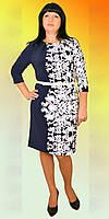 Платье большого размера (Б.Н.З.) Размеры: 56 (р-с-п)