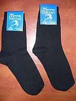 Полушерсть. Мужской носок Топ-тап. Р. 25. Чёрный. Житомир.