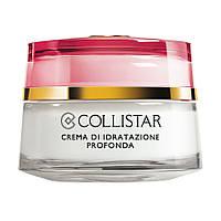Collistar Speciale Idratazione Attiva зволожуючий крем-гель для всіх типів шкіри